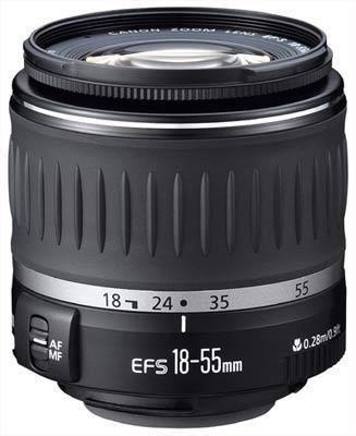 Objektiv Canon EF-S