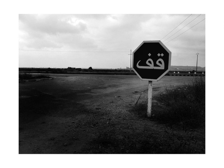 Severni_Afrika_Martin_Kaspar